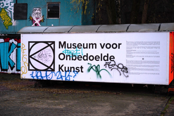 Het MOK Stond Al Eerder Op De NDSM-werf.