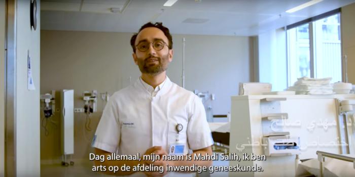 Still Uit één Video Van Mahdi Salih